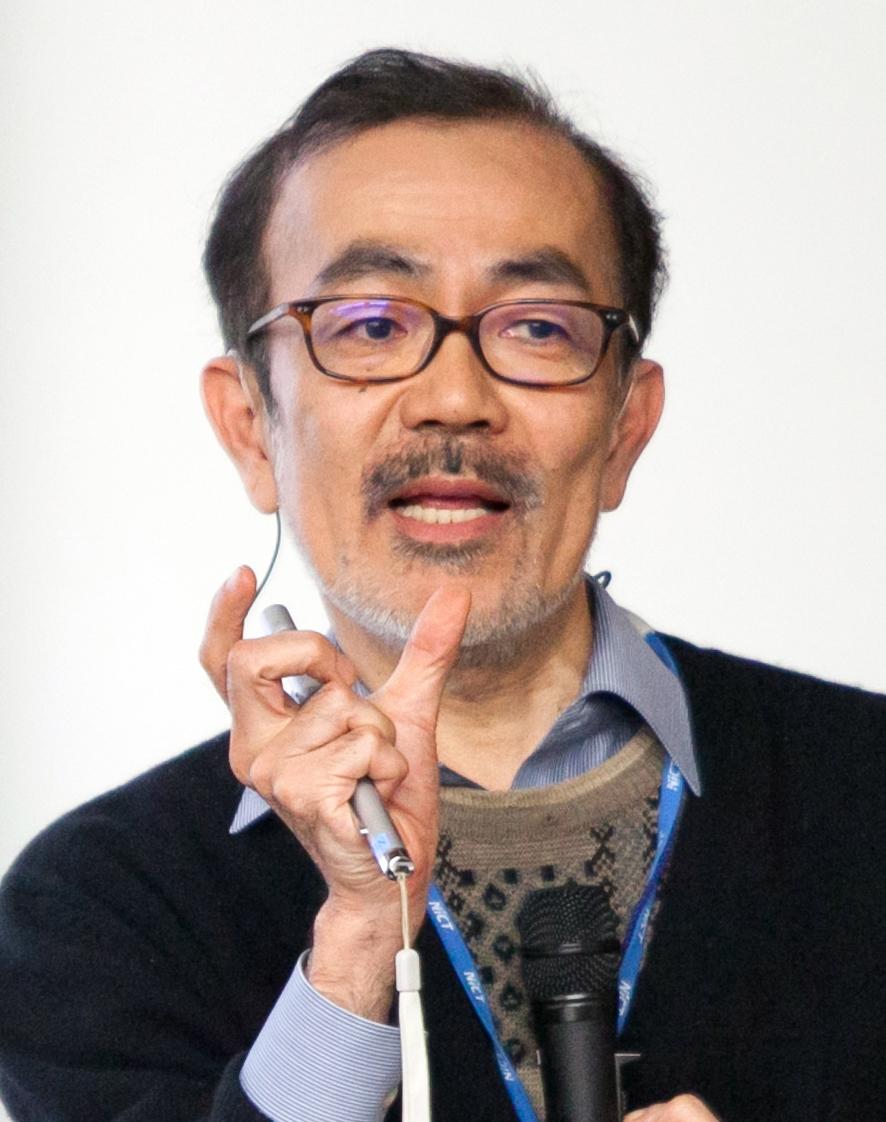 Ichiro Fujita