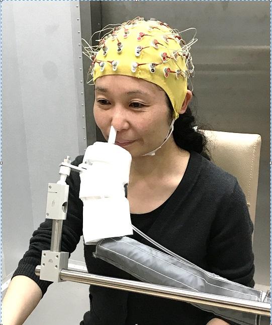Masako OKAMOTO